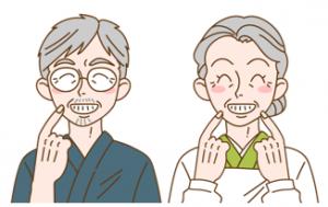 elderly_man_smile11